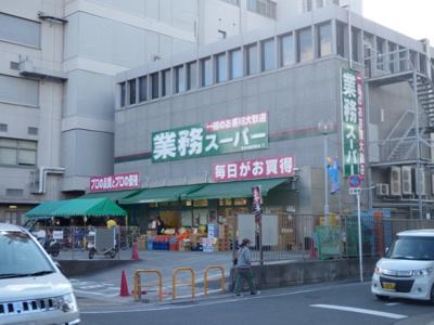 【周辺】栄ハイツ