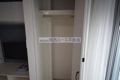 【収納】あんしん+衣摺08-7001