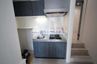 【キッチン】あんしん+衣摺08-7001