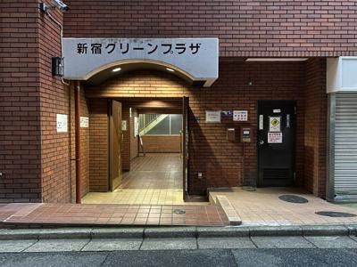 【エントランス】新宿グリーンプラザ