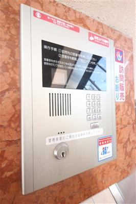 【セキュリティ】エステムコート大阪城北天満の杜