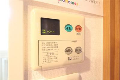 【設備】エステムコート大阪城北天満の杜
