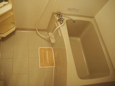 【浴室】ルース・デ・エスペランサ