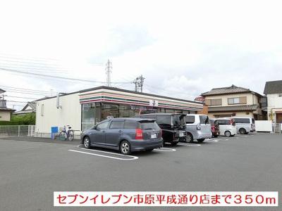 【周辺】スターレストーネ