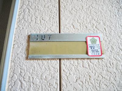 【玄関】ルーブルハウス