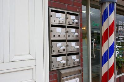 郵便ボックスです