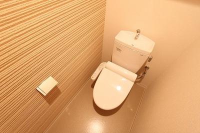 【トイレ】アトレ梅北