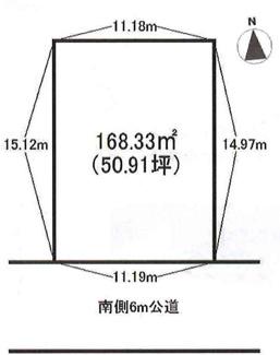 敷地面積168.33㎡(約50.91坪)
