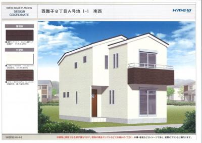 【外観パース】西舞子8丁目新築分譲住宅A号棟