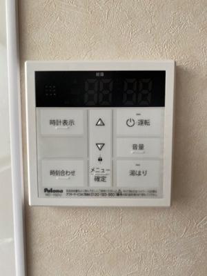 【設備】久宝寺貸家