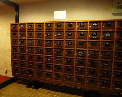 ヴィラ赤坂のメールボックスです。