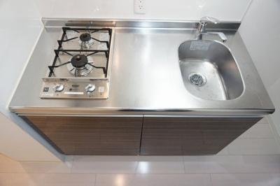 【キッチン】ジュネーゼグラン難波ミラージュ
