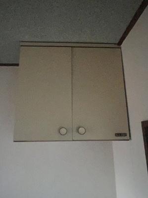 【トイレ】八木アパート