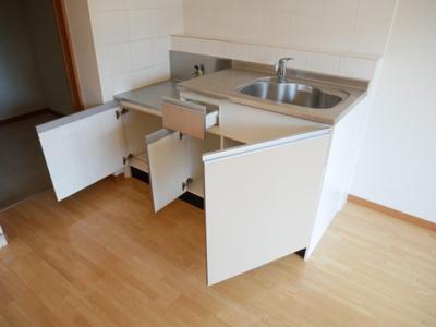 【キッチン】Grand Maison Aoi