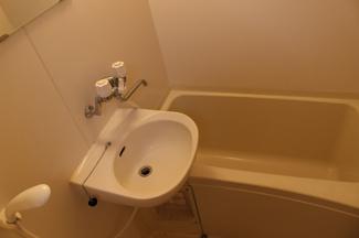 【浴室】サンフラワーA