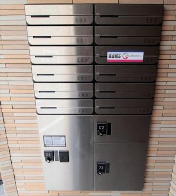 宅配ボックス ※写真はアクエシリーズの別の物件です