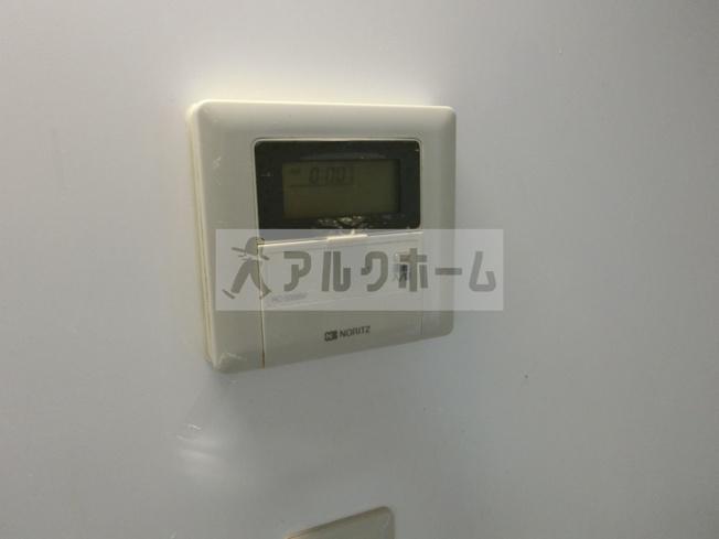パブリックマンション(柏原市旭ケ丘) 給湯設備