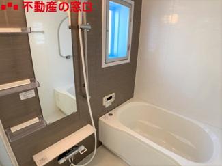 【浴室】西舞子パーク・ホームズ2号棟
