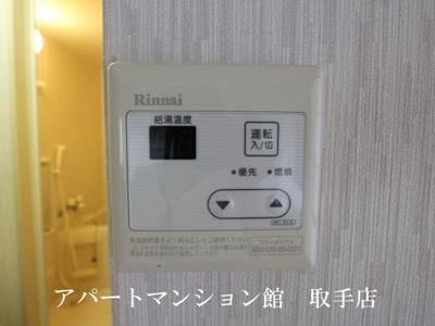 【設備】ニューシェリメゾン