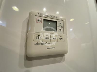 ジオタワー天六 浴室暖房乾燥機