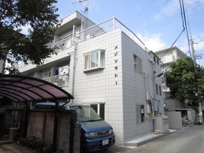 JR南武線「中野島」駅徒歩5分