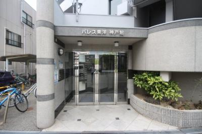 【エントランス】パレス東洋神戸館