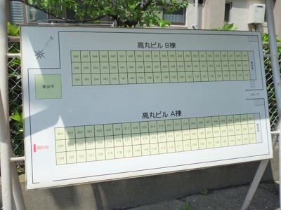 【地図】高丸ビルB棟