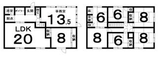 美幌町字東二条北4丁目 中古戸建