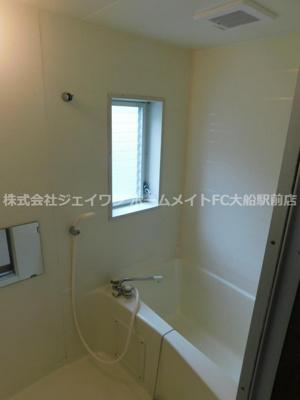 【浴室】ハイツ雄山