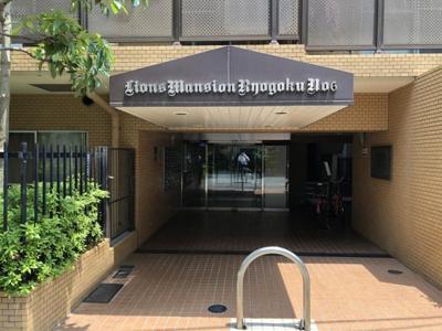 【外観】ライオンズマンション両国第6 8階 最上階 角部屋 リノベーション済