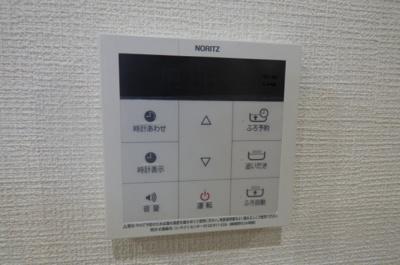 【周辺】福山ビル