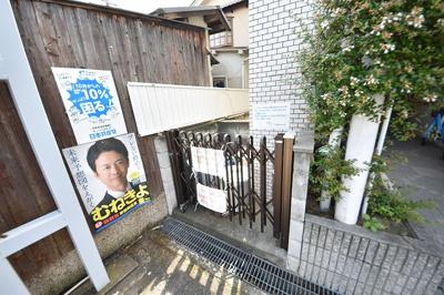 【その他共用部分】グランピア松村