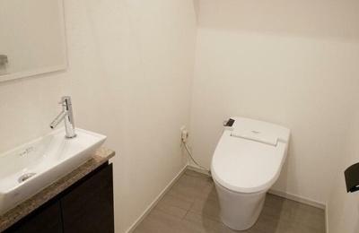 【トイレ】コンフォリア新宿イーストサイドタワー