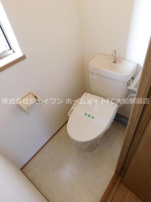 【トイレ】ハイツ鎌倉A