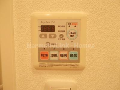 プラウドフラット新大塚の浴室乾燥機(リモコン)☆