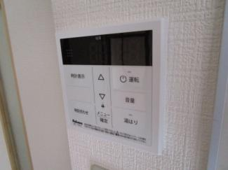 【設備】スプリング小栗