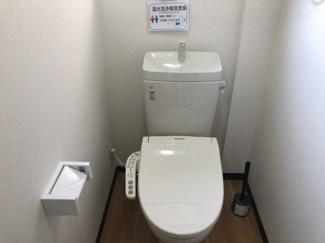 【トイレ】スプリング小栗