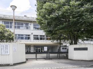 西東京市立田無第四中学校(約1,172m)