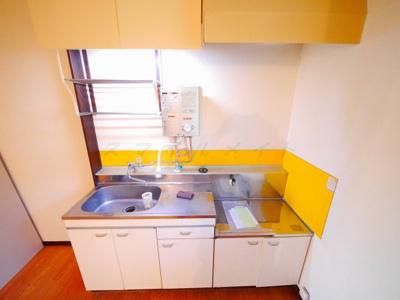 【キッチン】カサハラハイツB