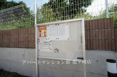 【その他共用部分】ヴィラ・エレガントα