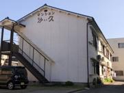 沙久荘の画像