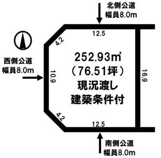 【土地図】広明町 売土地