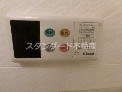 【設備】ジュネ―ゼグラン心斎橋東