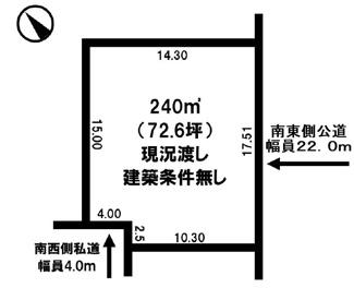 【土地図】とん田西町 売土地