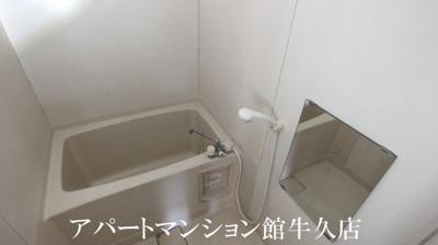 【浴室】グリーンリッチヒルズA棟