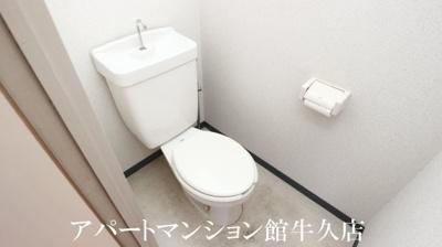 【トイレ】グリーンリッチヒルズA棟