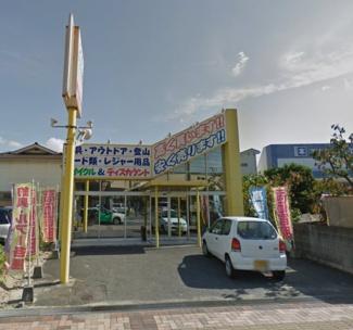 【外観】宮浦3丁目売テナント