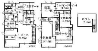 西万木N邸