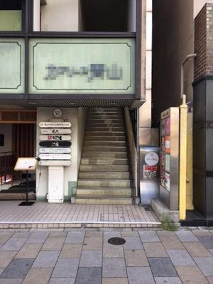 【エントランス】カプリース青山