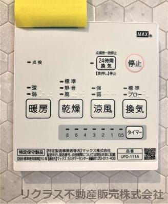 【設備】新築戸建 兵庫区三川口町